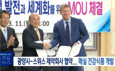 Stragen on Korean TV